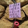 0512泰安竹林51.jpg