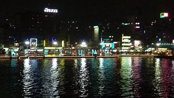 0524麗星郵倫~基隆港 (28).jpg