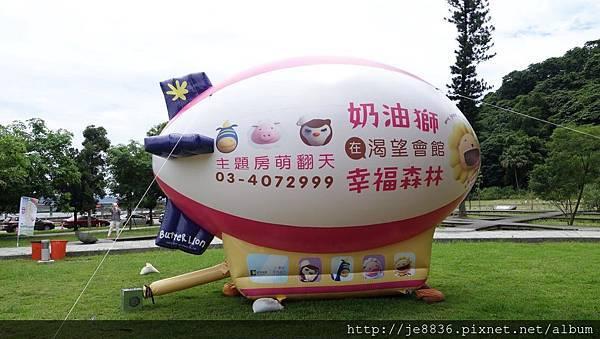 2017石門熱氣球14.jpg
