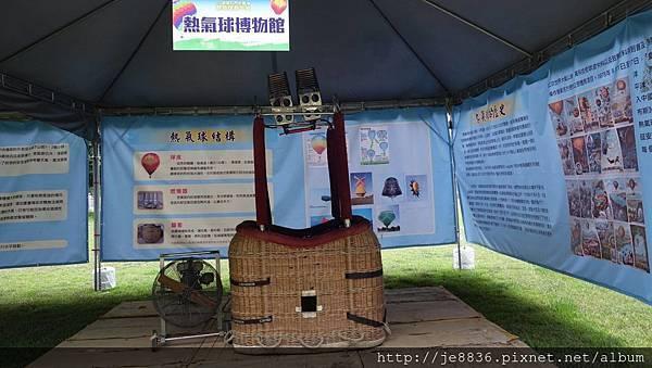2017石門熱氣球23.jpg