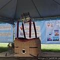 2017石門熱氣球24.jpg