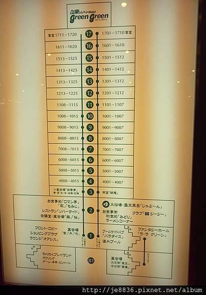 0123作並LA樂飯店 (24).jpg