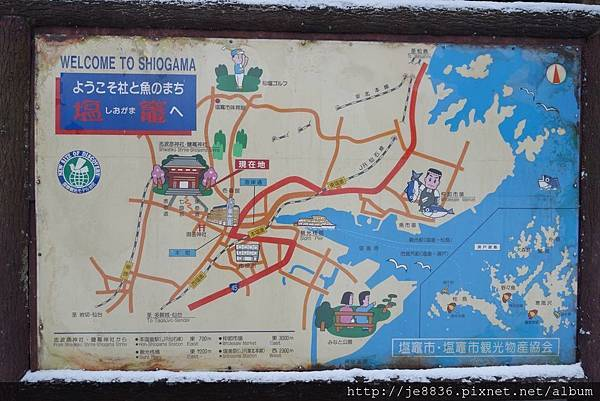0124塩竈神社1.jpg