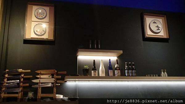 0615旬樂 壽司割烹 (33).jpg