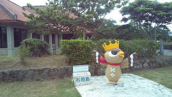 石垣島ダイビングスクール(14.jpg