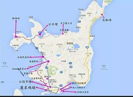 石垣島ダイビングスクール(18.jpg