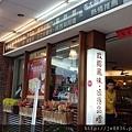 0725民雄肉包 (2).jpg