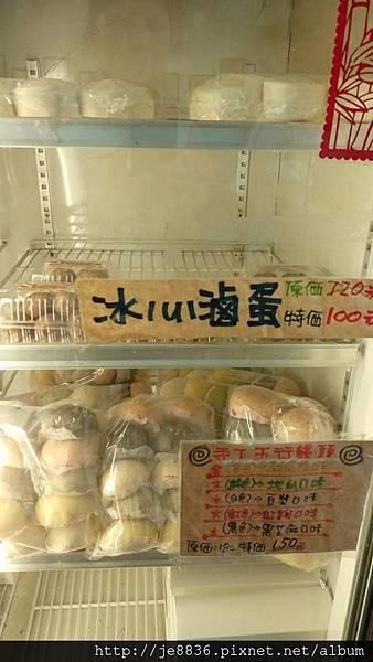 0725民雄肉包 (3).jpg