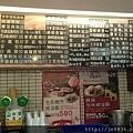 0725民雄肉包 (4).jpg