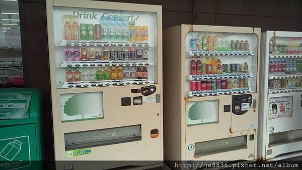 0525石垣島超市3.jpg