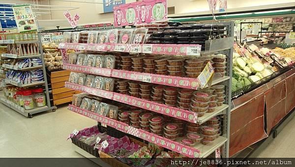 0525石垣島超市8.jpg