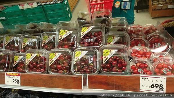 0525石垣島超市7.jpg