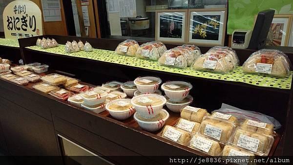 0525石垣島超市11.jpg