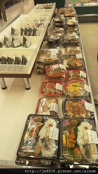 0525石垣島超市12.jpg