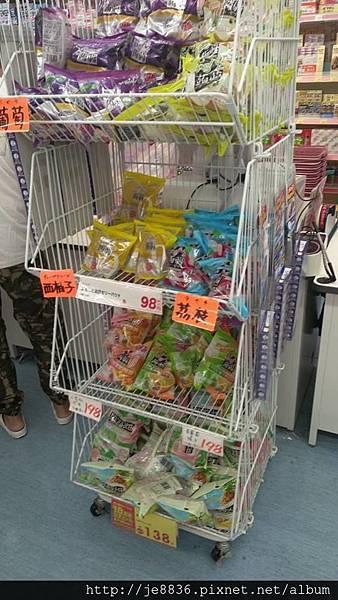 0525石垣島超市18.jpg
