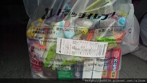 0525石垣島超市19.jpg