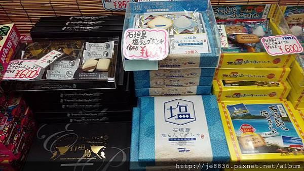 0525川平灣40.jpg