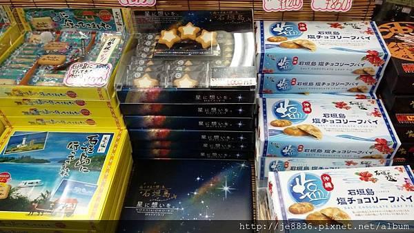 0525川平灣41.jpg