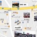 0525石垣超市藥妝 (26)