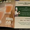 0724台茂-添好運 (8).jpg