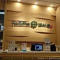 0724台茂-添好運 (23).jpg