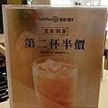 0724台茂-添好運 (29).jpg