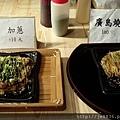 0804日本美食展 (9).jpg