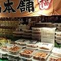 0804日本美食展 (16).jpg