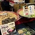 0804日本美食展 (17).jpg