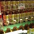 0804日本美食展 (23).jpg