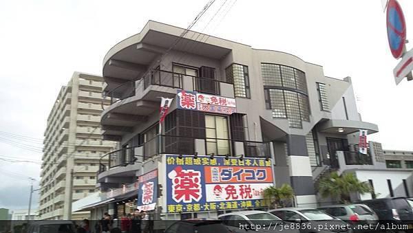 0526石垣-大國藥妝~回港 (2).jpg