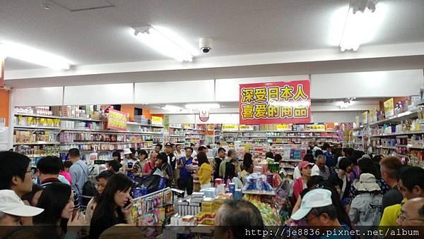 0526石垣-大國藥妝~回港 (5).jpg