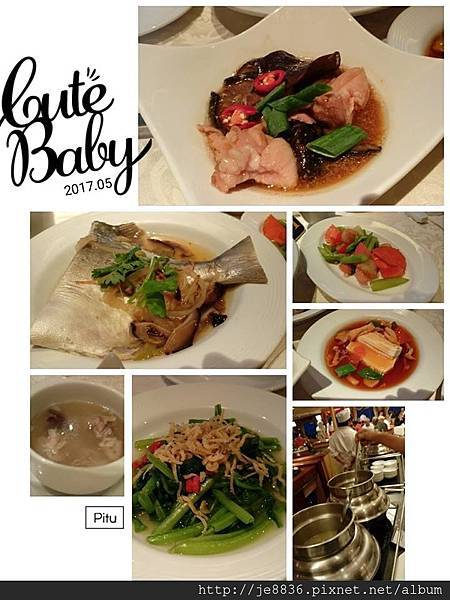 0525麗星王朝餐廳晚餐 (16).jpg