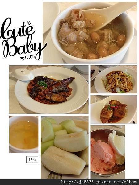 0526麗星王朝餐廳午餐  (1).jpg
