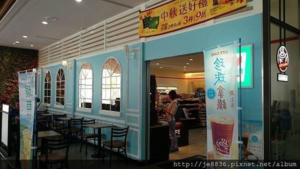 0925民視午餐11.jpg