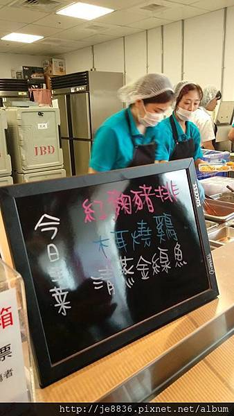 0925民視午餐10.jpg