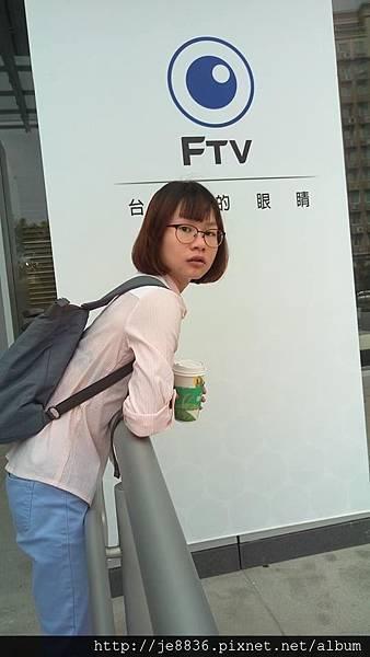 0925民視午餐12.jpg