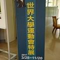 0712安麗志工日 (6).jpg