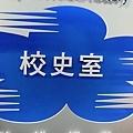 0712安麗志工日 (9).jpg