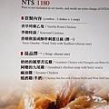 0704清境-好雞婆土雞城  (3).jpg