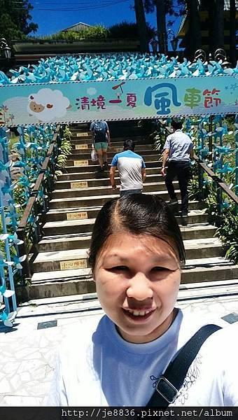 0705清境天空步道 (22).jpg