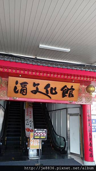 0705埔里酒廠 (1).jpg