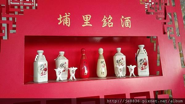 0705埔里酒廠 (5).jpg