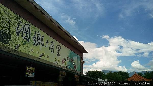 0705埔里酒廠 (6).jpg