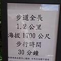 0705清境天空步道11.jpg
