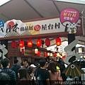 1028日本商品展1.jpg