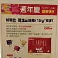 1028日本商品展6.jpg