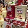 1028日本商品展10.jpg