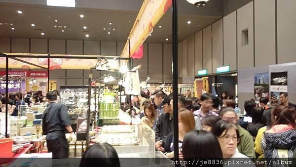 1028日本商品展11.jpg