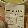 1028日本商品展19.jpg
